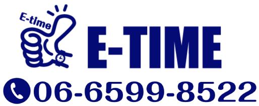 電話番号:06-6599-8522